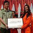 杭州消防聘请十二星座女主播担任宣传形象大使